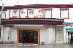"""Hotel in Everest/ Nepal border"""
